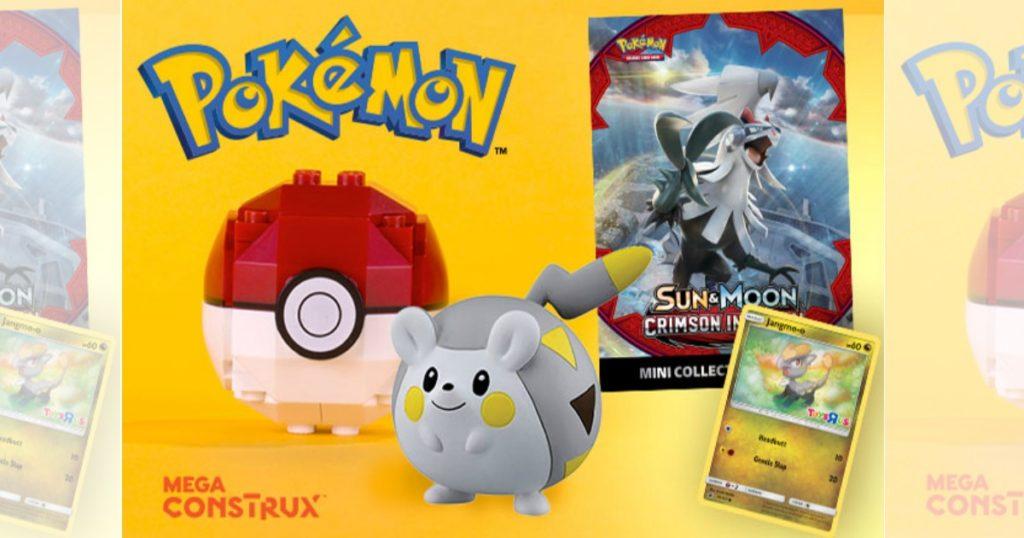 pokemon-event-toysrus
